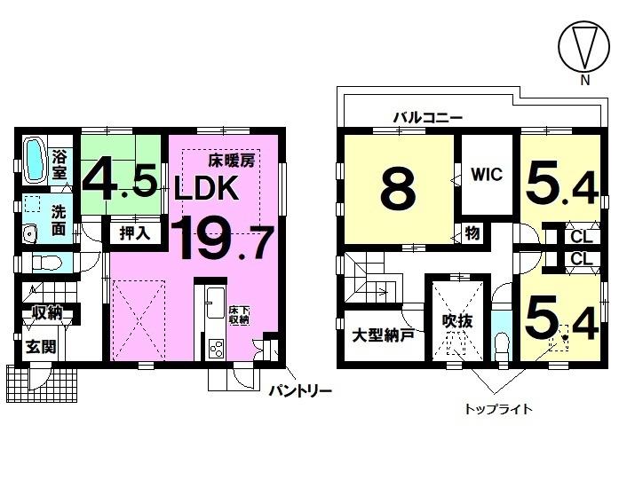 【間取り】 間取り図 4SLDK 2780万円   大型納戸と全居室収納つき 収納力のある新築戸建