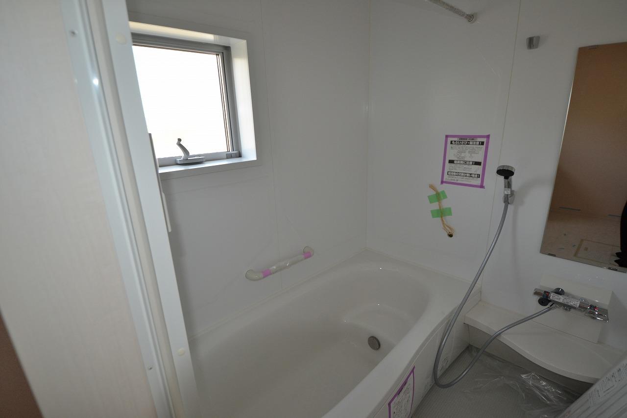 オートバス・浴室乾燥機