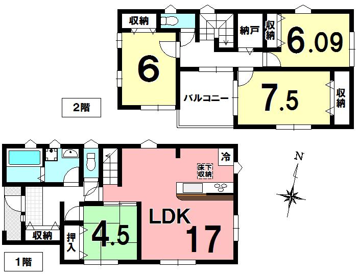 【間取り】 新築分譲住宅JR宇都宮線「東鷲宮」駅徒歩11分です。 カースペース2台可能、床下収納2カ所(キッチン・洗面所)