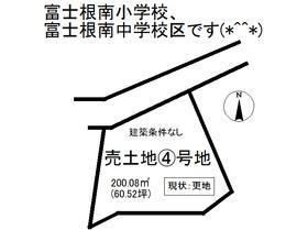 富士宮市小泉