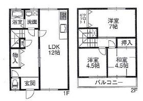 神戸市須磨区高倉台7丁目