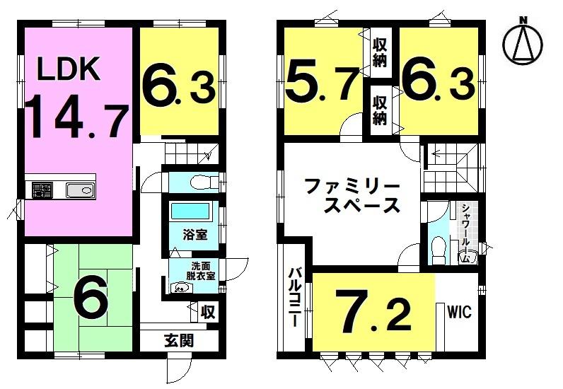 【間取り】 5LDK+WIC ファミリースペース シャワールーム 普駐車2台軽2台