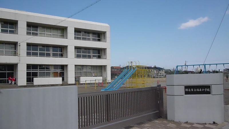 【小学校】福寿小学校