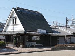 【駅】橿原神宮西口駅