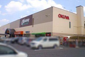 【スーパー】オークワ橿原坊城店 (車利用9分)