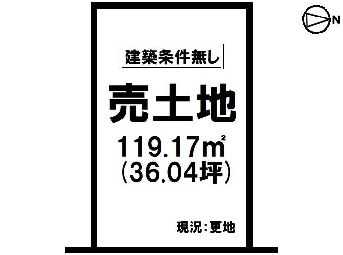 【区画図】 ■限定1区画!建築条件なし!■京阪「浜大津駅」徒歩4分!JR「大津駅」徒歩9分!