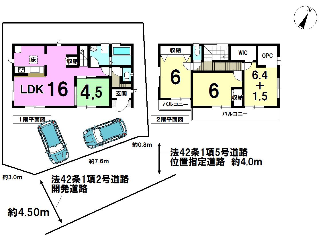 【間取り】 広々4LDK、95.22㎡ LDKの隣のごろごろ和室が嬉しい☆ どの部屋をどう使おう、インテリアはどうしよう、想像するだけでわくわくしちゃいますね。 LDKが広く窓も多いので開放的です。