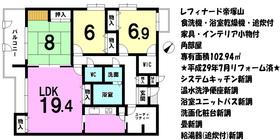 奈良市帝塚山6丁目