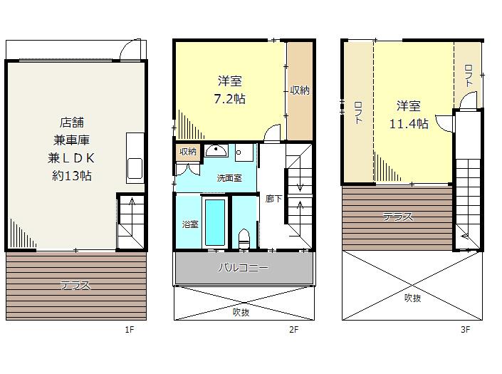 【間取り】 1階部分は店舗としても使用できるおしゃれなデザイナーズ住宅♪ いつでも内覧可能です♪