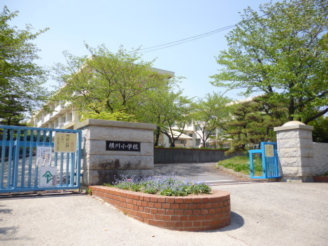 【小学校】横川小学校