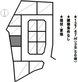 松山市辰巳町