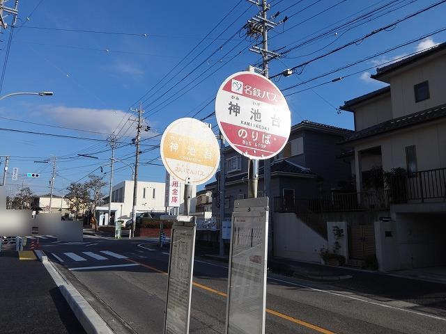 【近隣写真】神池台バス停