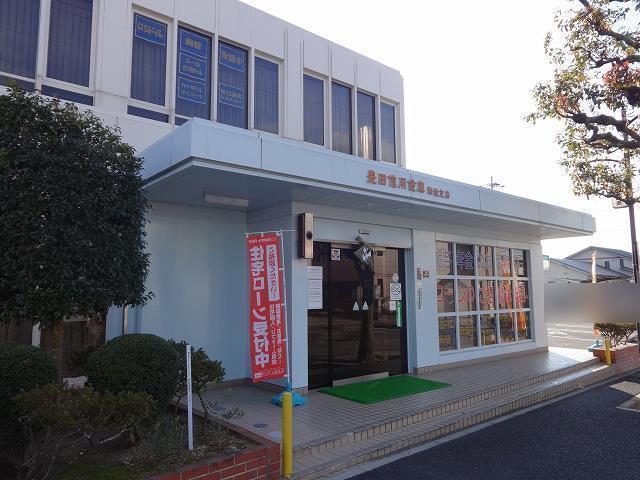 【銀行】豊田信用金庫神池支店