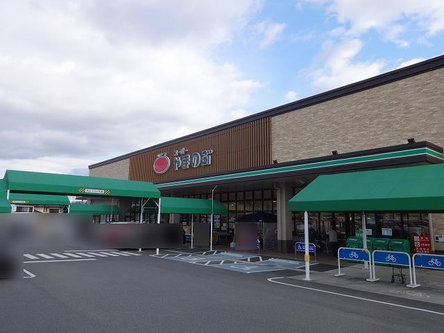 【スーパー】やまのぶ野見山店