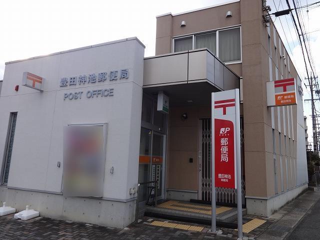 【郵便局】豊田神池郵便局