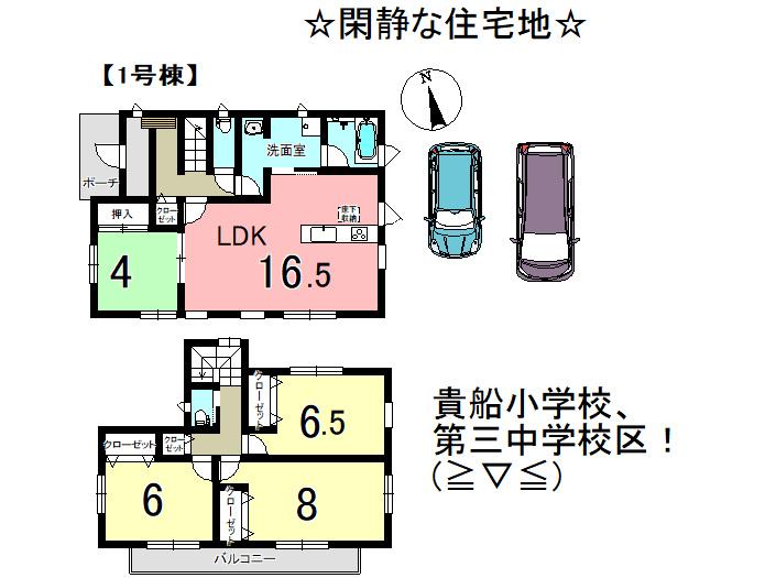 【間取り】 富士宮市大中里の、 新築分譲住宅です。