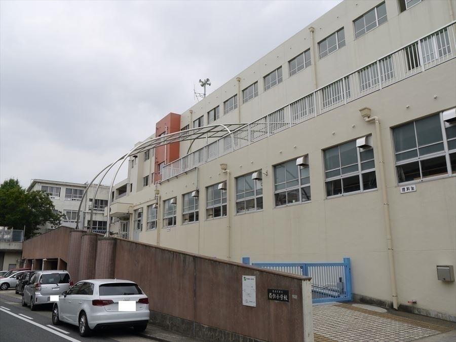 【小学校】名古屋市立菊住小学校