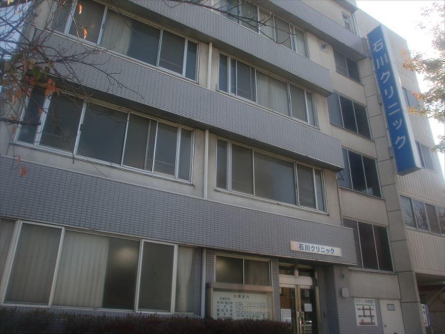 【病院】石川クリニック