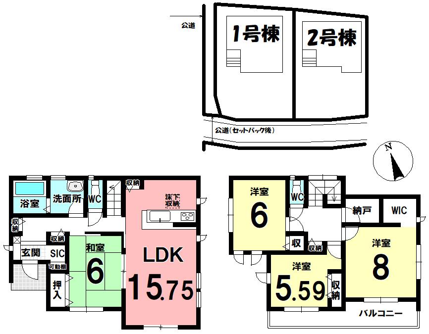 【間取り】 全居室収納付き、WIC、納戸有り! 収納充実でお片付けに困りません!