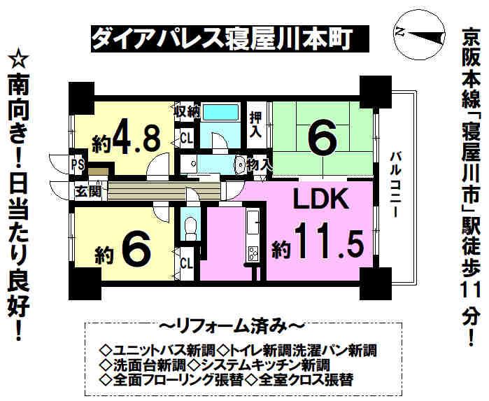 【間取り】 ◆10階建て2階部分◆