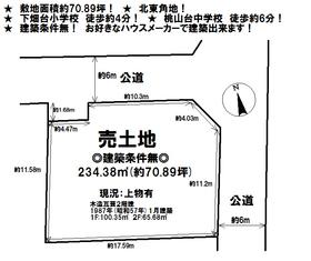 神戸市垂水区桃山台3丁目