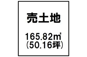 小松島市田野町字赤石南