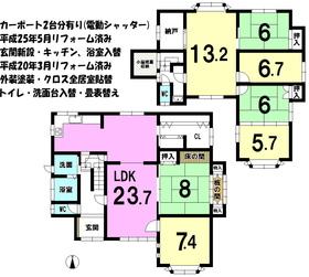 生駒市新生駒台