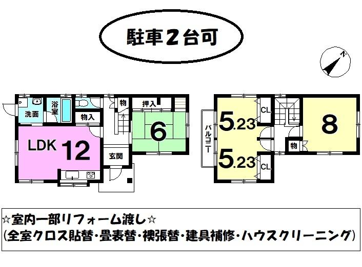 【間取り】 一部リフォーム済(全室クロス貼替・ハウスクリーニング他)・JR守山駅まで徒歩17分・駐車2台可
