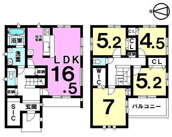 【間取り】 閑静な住宅地で小さなお子様がいるご家族にも安心 たっぷりの収納スペースで快適に暮らせそう