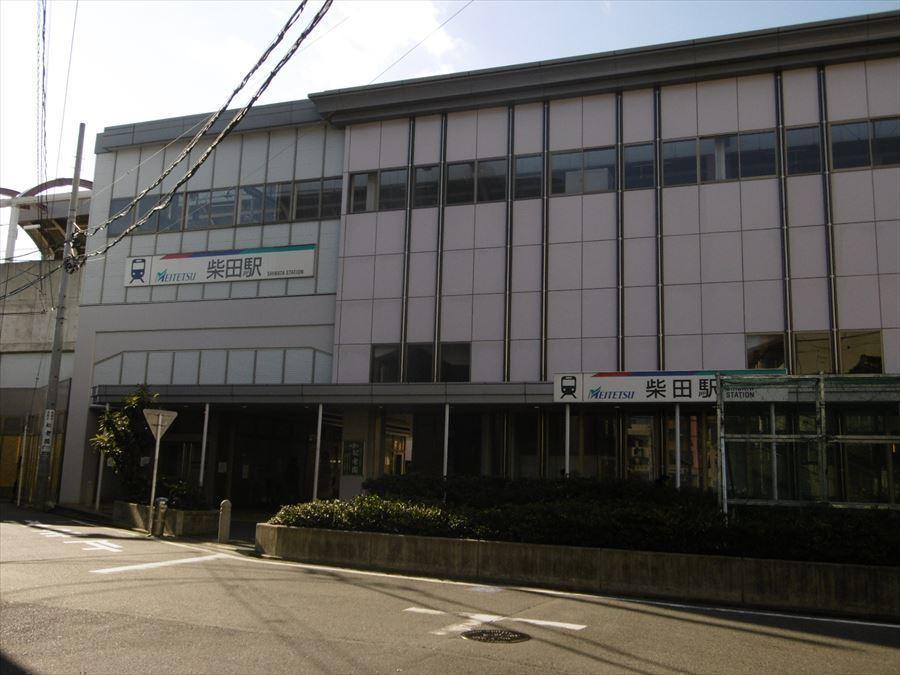 【駅】名鉄常滑線柴田駅:名古屋駅まで約25分と好アクセスです!