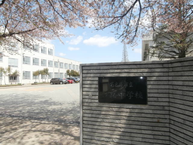 【中学校】名古屋市立汐路中学校