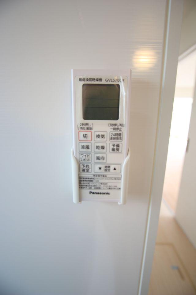 2室に独立した南向きバルコニーを設置。 ご家族間のプライバシーも保てます。 (同社施工例)