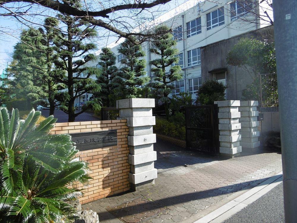 【中学校】名古屋市立本城中学校