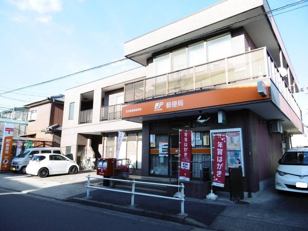 【郵便局】鳴尾郵便局