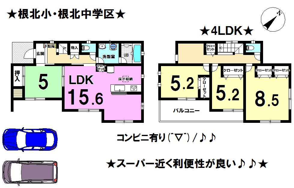 【間取り】 富士宮市粟倉南町の新築戸建物件です。