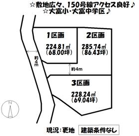 焼津市大島
