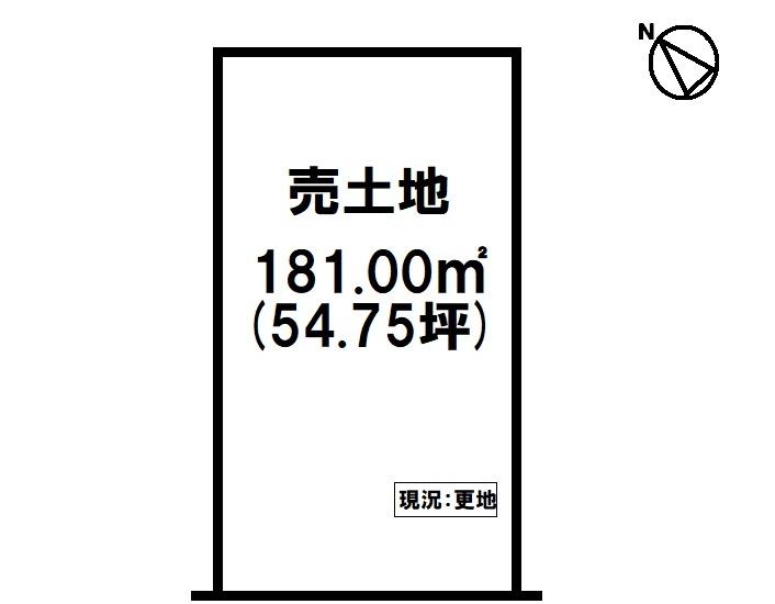 【区画図】 JR手原駅徒歩20分・南西向き・土地約54坪・建築条件なし・更地・治田小学校徒歩9分(約670m)