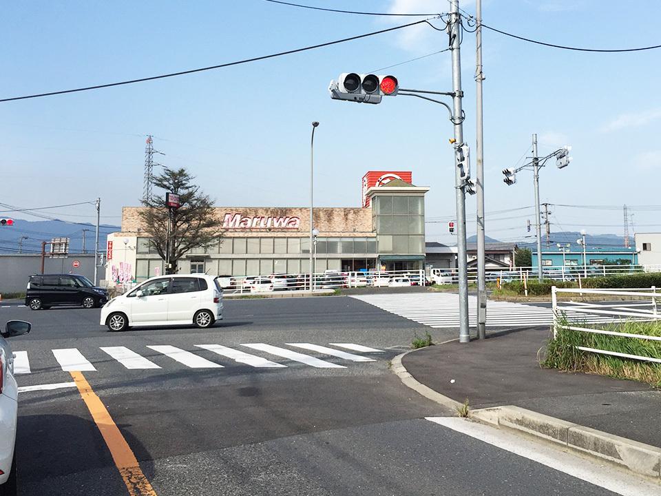 【スーパー】丸和朽網店まで約432m徒歩6分