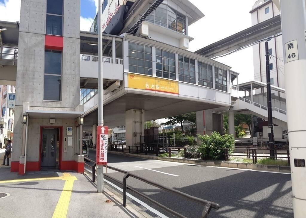 【近隣写真】牧志駅