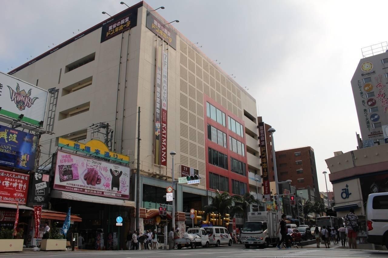 【ショッピングセンター】ドンキホーテ 国際通り店