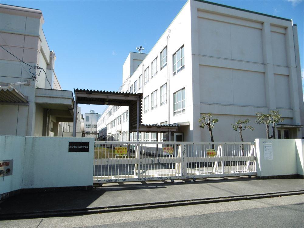 【中学校】名古屋市立南光中学校 教育目標(1) 基礎的・基本的な内容が定着し,それぞれのよさを発揮する生徒(2) 他を思いやる豊かな心をもった生徒(3) 強い心と健康な体をもつたくましい生徒