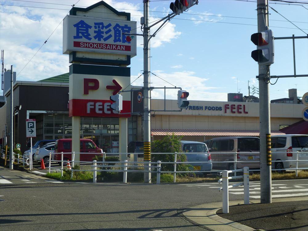 【スーパー】フィール食彩館 営業時間 10:00~20:00 平成8年10月にオープン。 地域の食卓を彩るお店として