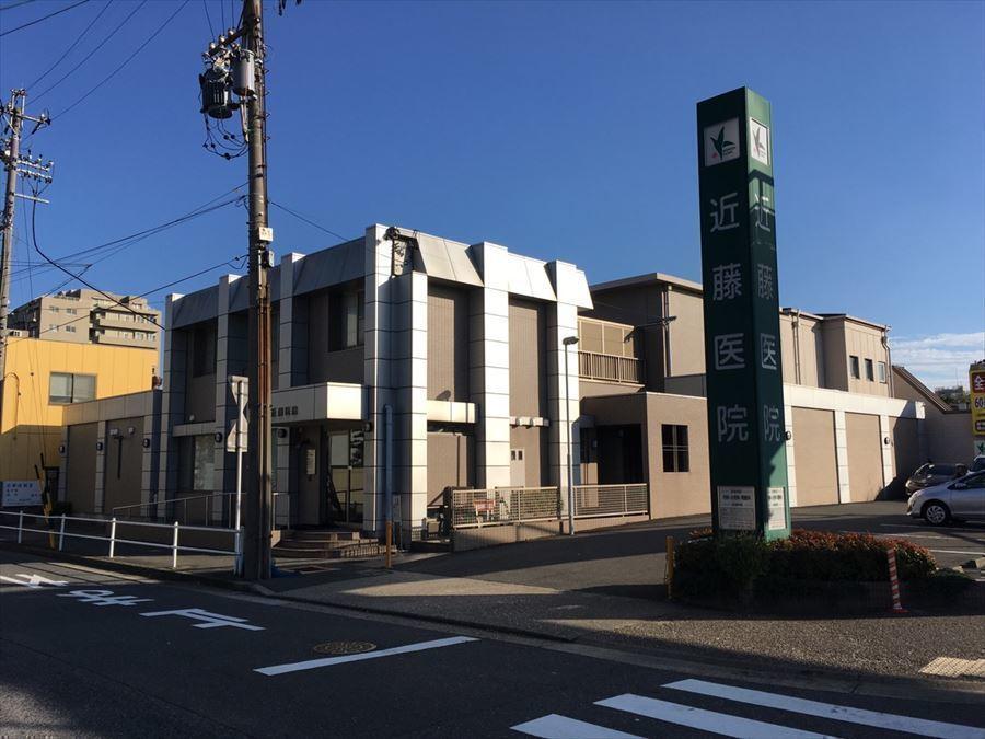 【病院】近藤医院