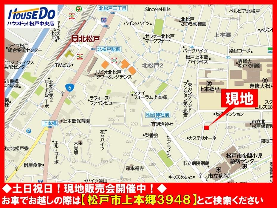 ◆土日祝日☆現地販売会開催中!◆お車でお越しの際は【松戸市上本郷3948】とご検索ください