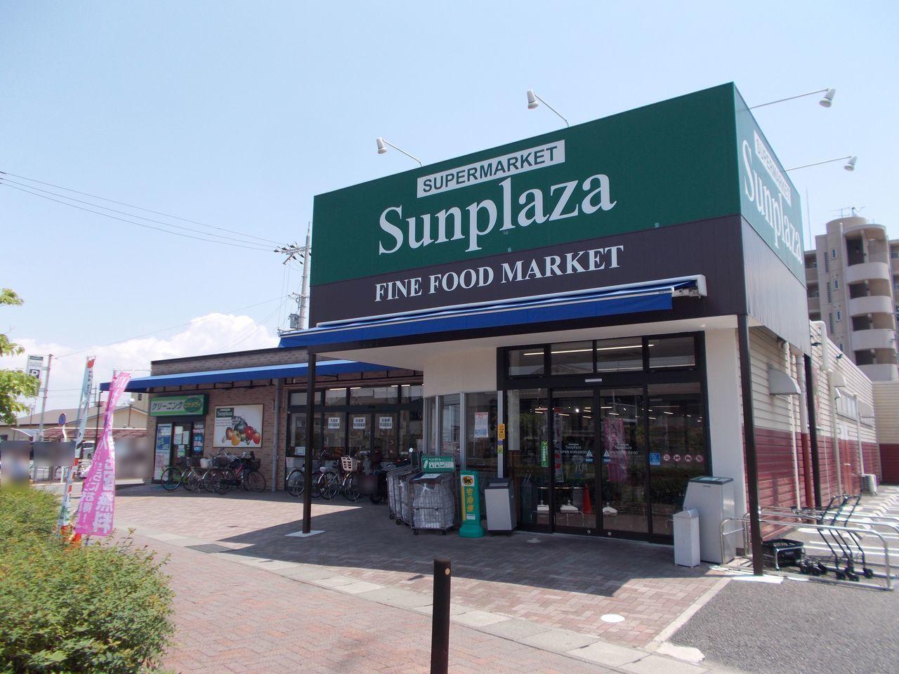【スーパー】サンプラザ大和八木店