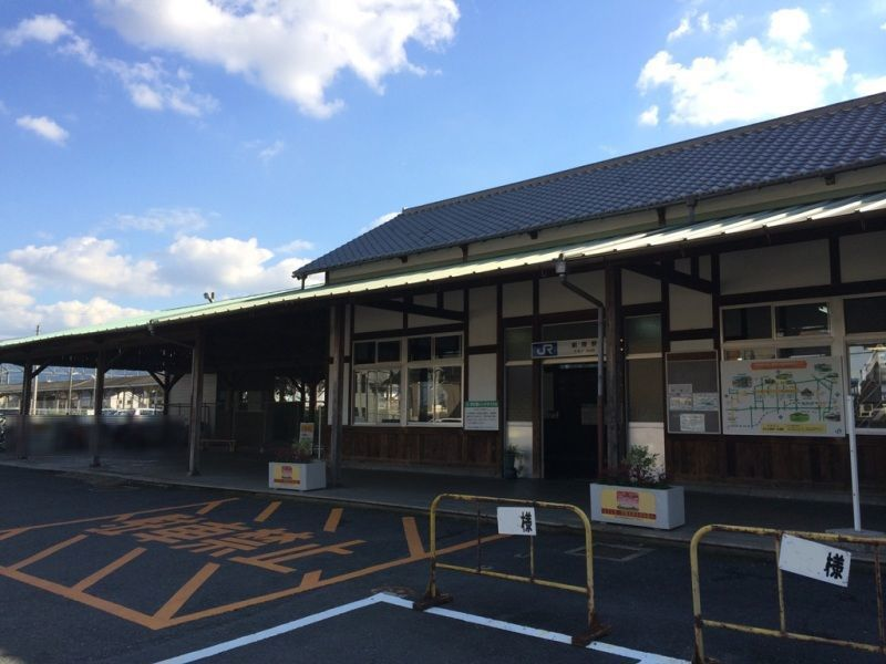 【駅】JR畝傍駅