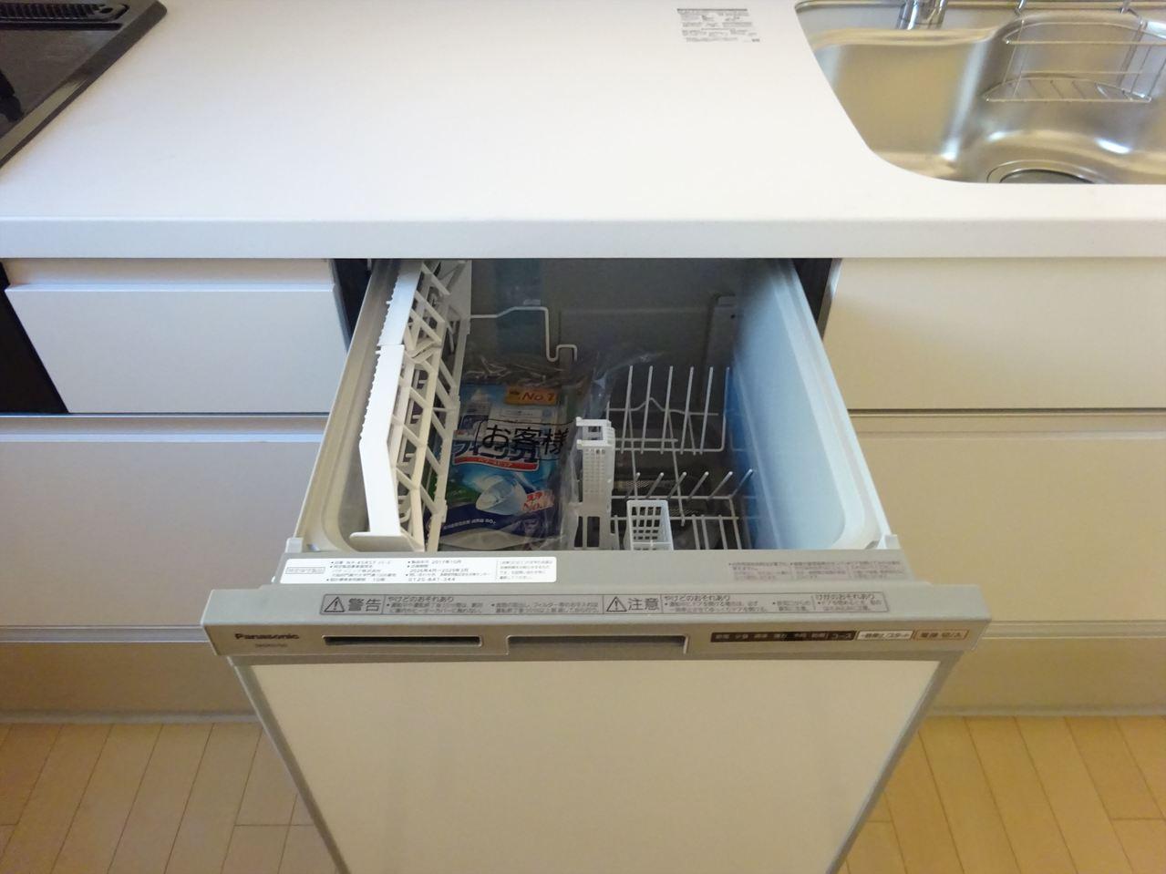 便利な食洗機つき