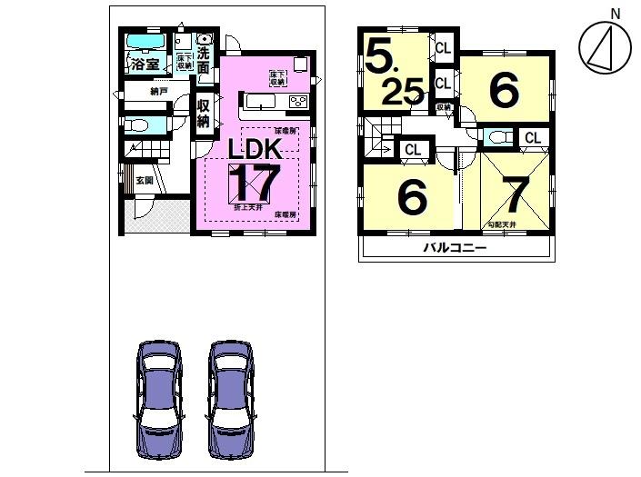【間取り】 5号棟  4LDK 駐車スペース  2台分