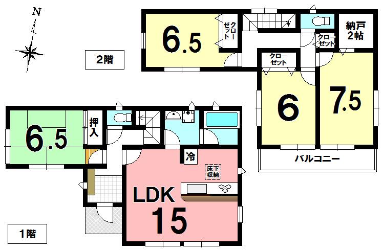 【間取り】 カースペース2台、全室南向き、2帖の納戸、床下収納付いてます。