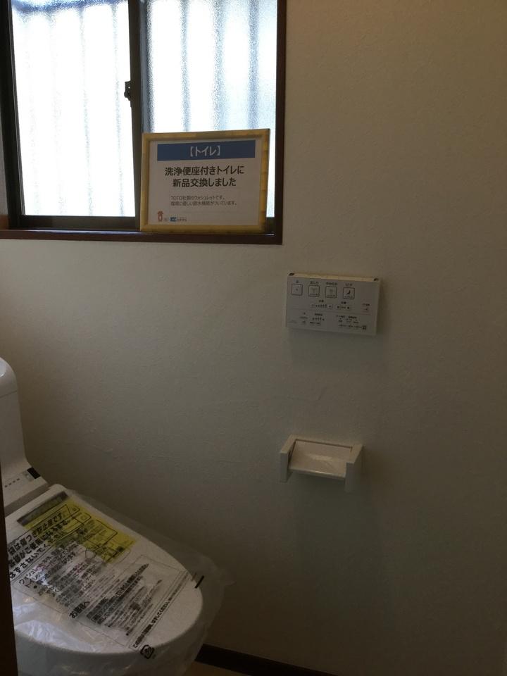TOTO社製の新品のトイレに交換しています。 ウォシュレット付なので、舞鶴の寒い冬でも快適です。